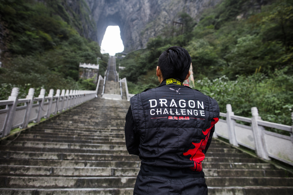 Heaven's gate Dragon Challenge